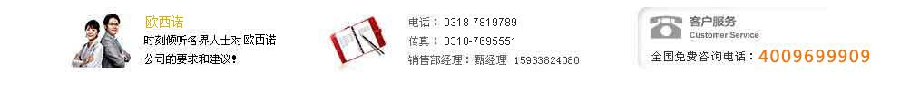 必威APP下载联系地址