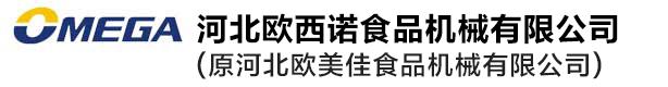 必威体育亚洲品牌佳食品机械有限公司