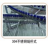 304不锈钢网带